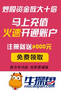 http://d8.sina.com.cn/pfpghc/e7f0e5fe1bac45909011152753e2973b.jpg